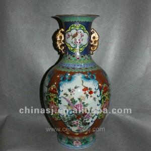 Antique decorative Porcelain Vase RYVC04