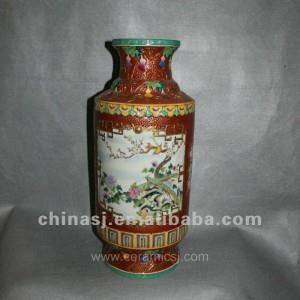 Antique hand carved Porcelain Vase RYVC06