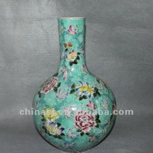 Antique hand painted Porcelain Vase RYUY01