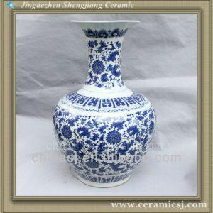 RYSV17 jingdezhen porcelain pottery cheap vase