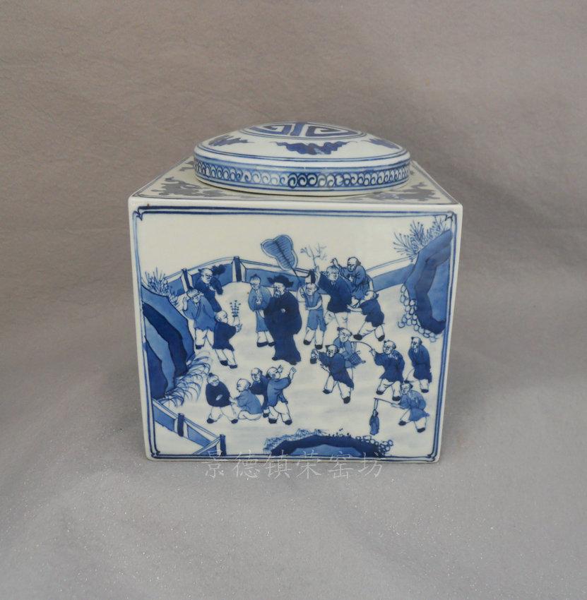 wrytd09 children design blue and white porcelain jar. Black Bedroom Furniture Sets. Home Design Ideas