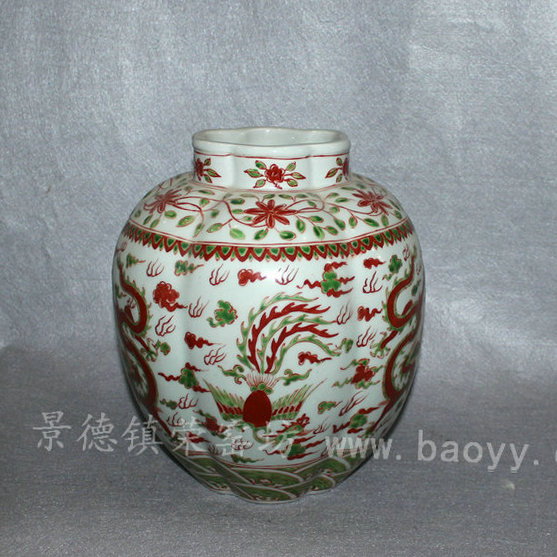 Ryvb07 10 Inch Hand Paint Ming Dynasty Dragon Porcelain