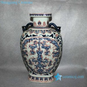 RYVK04 Blue & White with copper red sea with handle porcelain vases