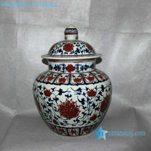 RYVK11 Blue and White Red Flower Ginger Jar