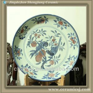 RYWC07 hand painted porcelain decorative plate