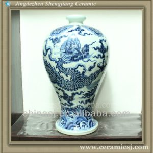 RYWC10 Antique Ming Dynasty Chinese Vase