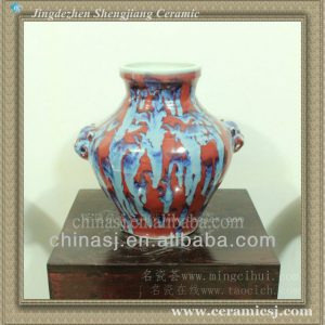 RYWC13 chinese jingdezhen antique porcelain vase