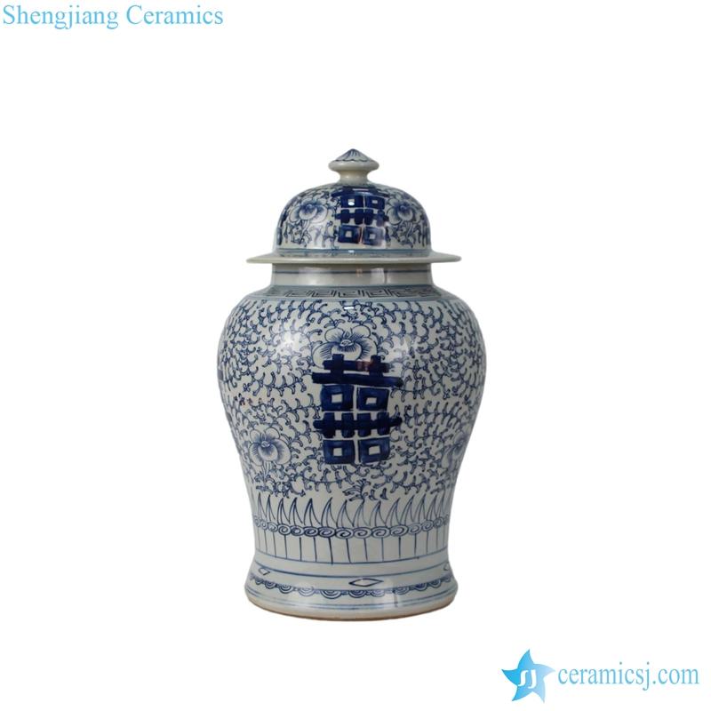 double happy porcelain jar