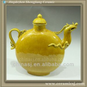 RYWN05 Ming dynasty Flat Moon Shape Vase