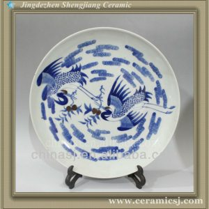 RYWU01 oriental antique chinese porcelain plate