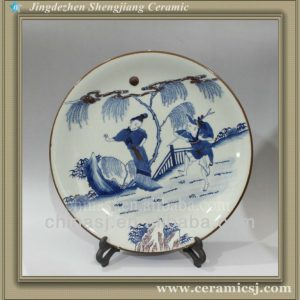 RYWU02 oriental antique chinese porcelain plate