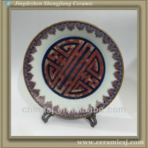 RYWU06 antique decorative ceramic enamel plate