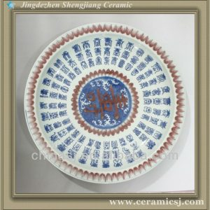 RYWU11 antique decorative ceramic enamel plate