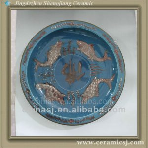 RYWU12 antique decorative ceramic enamel plate