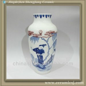RYWU18 chinese antique ceramic vase