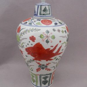 WRYPL01 Chinese antique porcelain ceramic jar