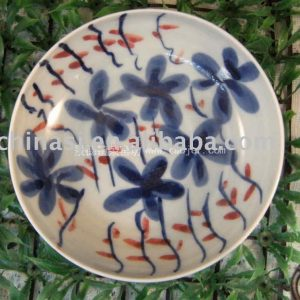Blue and Red Floral Porcelain Plate WRYEW13