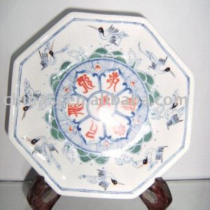 CHINESE ANTIQUE DECORATIVE PLATE WRYAS37