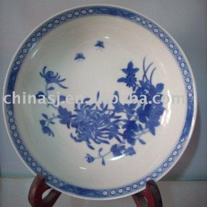 Ceramic Decorative Plate RYAS44
