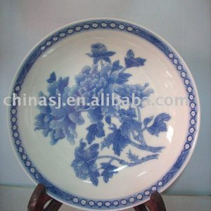 Ceramic Decorative Plate RYAS45