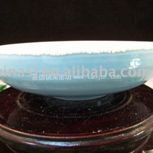 Chinese Celadon Plate WRYEW19