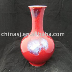 Chinese Red Ceramic Vase 33*19cm