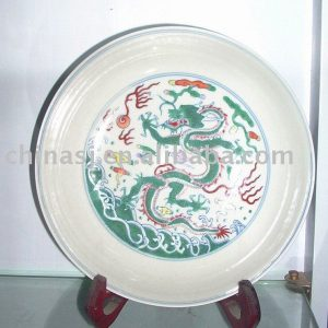 Chinese dragon ceramic hand painted plate WRYAS45