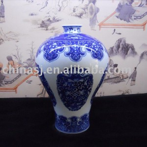 Chinese hand made blue and white Ceramic Vase WRYBB79