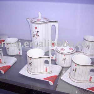 Coffee SET traditional Chinese style WRYAN45