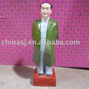 Culture Revolution Chairman Mao Porcelain Statue WRYGU01