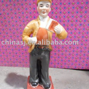 Culture Revolution Porcelain Statue WRYGU03