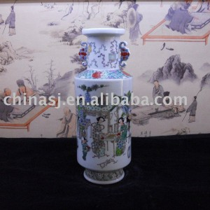 Hand made famille rose Porcelain Vase WRYBB91