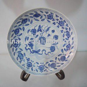 Handmade porcelain plate WRYAS63