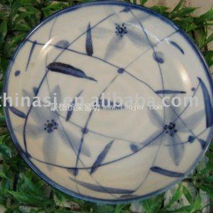 Porcelain Decor Plate WRYEW17