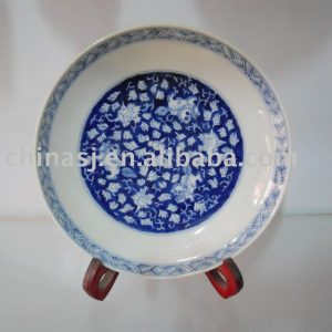 Porcelain blue and white plate WRYAS57