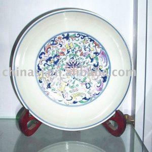 Porcelain gift plate WRYAS47