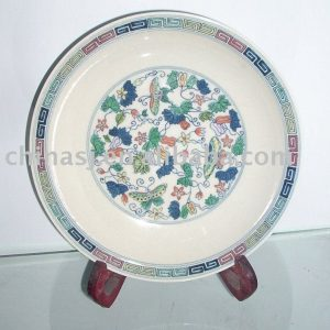 Porcelain hand painted butterfly gift plate WRYAS46