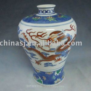 Qing Dynasty antique dragon Porcelain Vase WRYAS92
