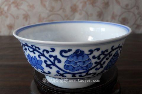 WRYHZ04 Blue and White Porcelain Bowl