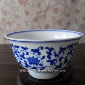WRYHZ07 Blue and White Porcelain Bowl