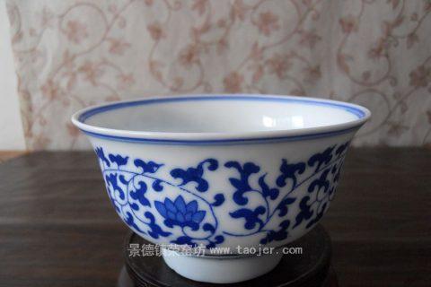 WRYHZ07 Blue and White Porcelain Bowl