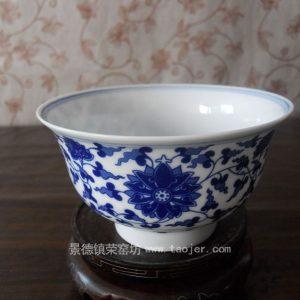 WRYHZ09 Fine Dinnerware Porcelain Bowl