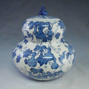 WRYLB01 blue white ceramic ginger jar