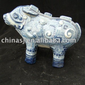 Rare Blue White Carved Ceramic Pig Figurine