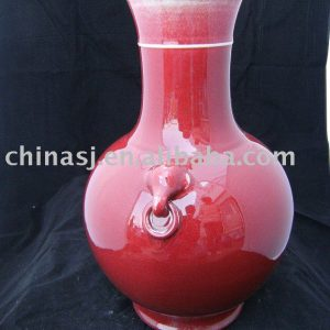 Red glazed Porcelain Vase