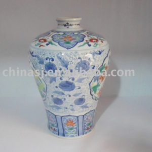 antique chinese porcelain Vase WRYAS70