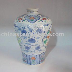 antique chinese porcelain Vase WRYAS70