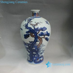 RYXN02 Blue & White Copper red Plum blossom Bamboo and Pine Tree Meiping Vase