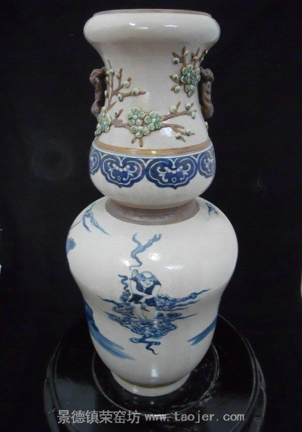 Antique Decorative Porcelain Vase WRYJV01
