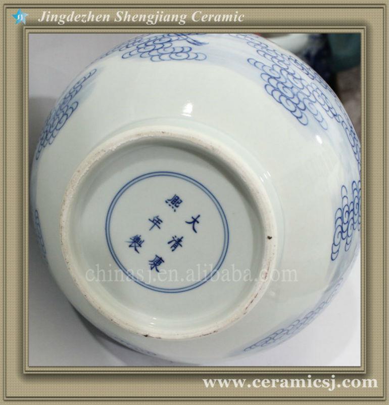 RYWU21 jingdezhen antique small porcelain vase